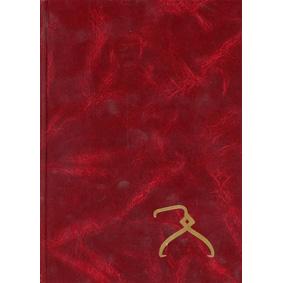 Bok: Vangsboka 3. – Tømmersaks